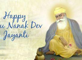Guru Nanak Dev ji's 550th Birthday