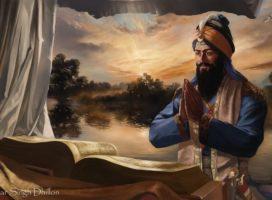 Guru Gobind Singh and the Shabad Guru